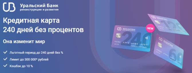 поволжский банк пао сбербанк г самара бик 043601607 адрес